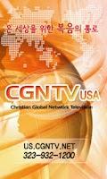 Screenshot of CGNTV USA