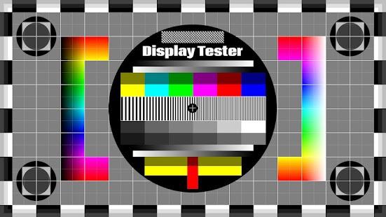 Display Tester Pro Unlocker