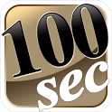 100 Sec Anagram icon