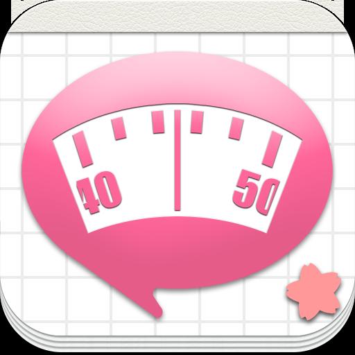 减肥记录 - 轻松备忘录体重和热量 健康 App LOGO-硬是要APP