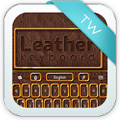 Leather Keyboard