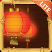 Yuanxiao Lite