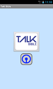 TalkBíblia - screenshot thumbnail