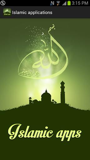 Islamic Apps