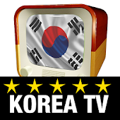 Korea Live TV Streaming 한국