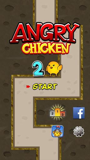 【免費休閒App】天降奇雞~咕(TLJ Angry Chicken 2)-APP點子