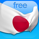 Japanese in a Month Free icon