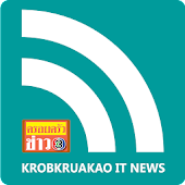 KrobKruaKao IT News- Start RSS