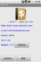 Screenshot of AhYa iDA