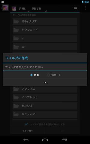 Screenshots for Gallery Folder Plugin