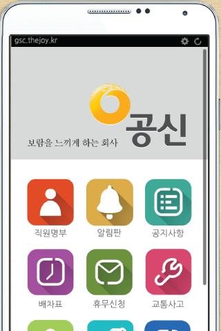 공신기업 공신 춘천 택시 희망택시 춘천택시