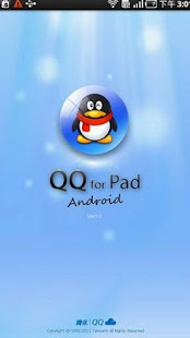QQ for Pad 支持视频通话