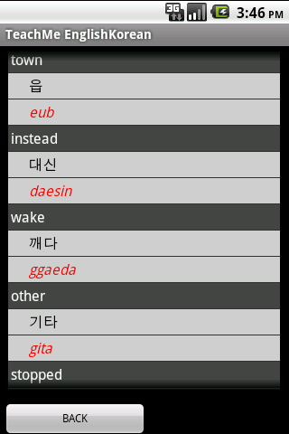 English Korean Teacher - screenshot