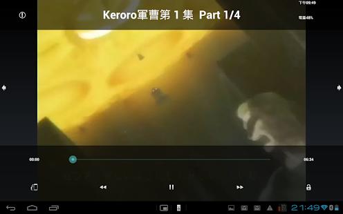 動漫魂 - 1mobile台灣第一安卓Android下載站