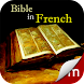 Bible In French