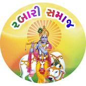 Rabari Samaj Directory