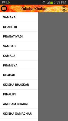 Odisha Khabar - screenshot