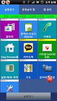 Screenshot of Top Task Manager