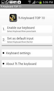 THE Keyboard Top 10- screenshot thumbnail