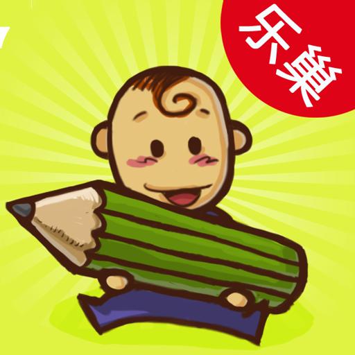 童画乐园 教育 App LOGO-硬是要APP
