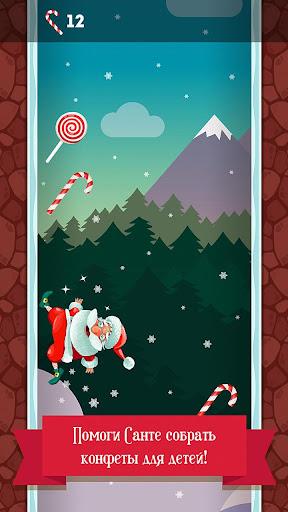运行圣诞老人 - 糖果爬