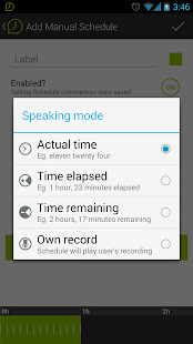 Talking Clock & Timer Demo- screenshot thumbnail