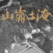 HK Landslides
