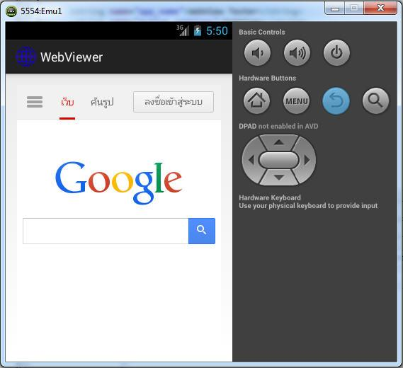 WebView Tester - screenshot