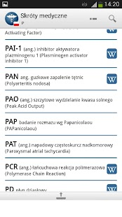 Medical Abbreviations PL - screenshot thumbnail