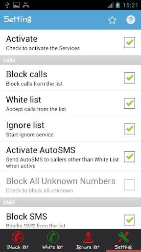 【免費通訊App】黑名單專業-APP點子