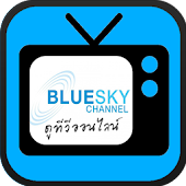 Bluesky TV