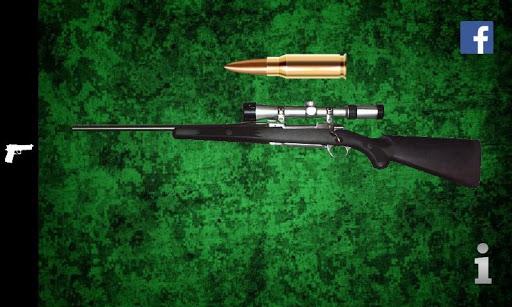 最好的狩獵槍
