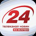 Новини 24 logo