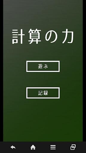 お金のミカタ - Google Play の Android アプリ