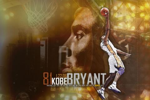 Kobe Bryant Olympics Wallpaper - screenshot