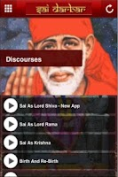 Screenshot of shirdisaidarbar