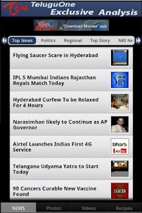 Telugu One All In One - screenshot thumbnail