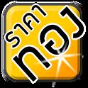 ราคาทอง (Gold price) icon