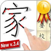 Learn Chinese Mandarin Lite