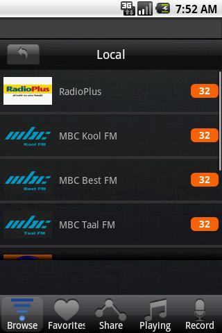 【免費音樂App】毛里求斯廣播電台-APP點子