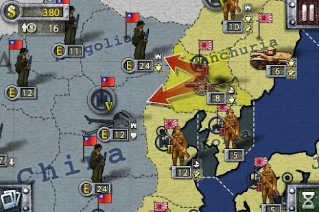 World Conqueror 1945- screenshot thumbnail