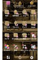 Screenshot of FLOWER BOX [+]HOMEきせかえテーマ