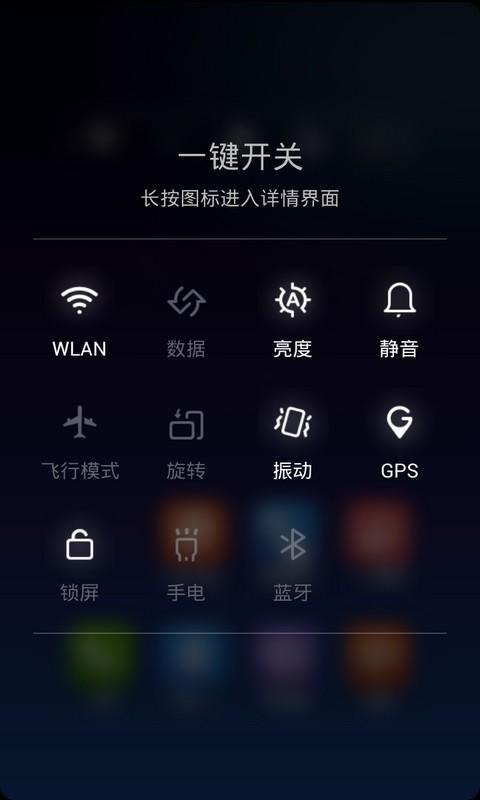 Mi Launcher - screenshot