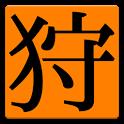 MH4 攻略ナビ&スキルシミュレータ(β) モンハン4 icon