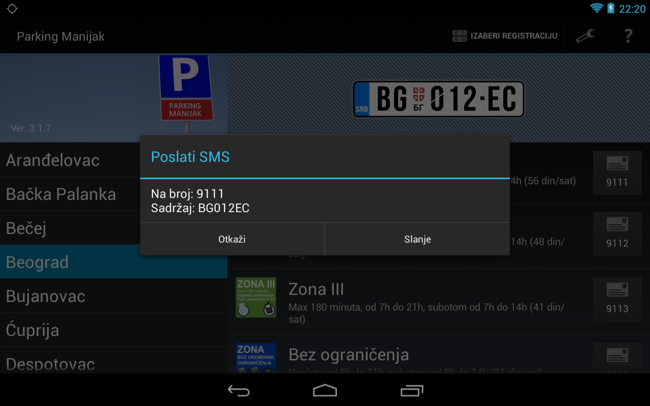 Parking Manijak- screenshot