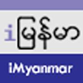 iMyanmar FB