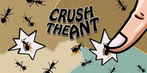 【免費街機App】捏螞蟻-APP點子