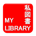 MY LIBRARY icon