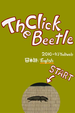 The Click Beetle- screenshot