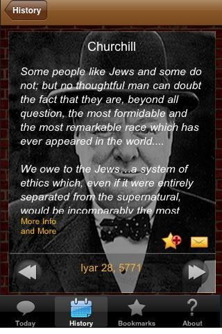 Amazing Jewish Facts Calendar- screenshot